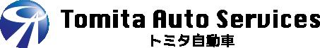 埼玉県の自動車修理、車検なら、行田市の有限会社トミタ自動車へ!